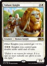 勇敢な騎士/Valiant Knight 【英語版】 [M19-白R]