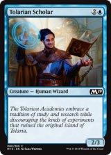 トレイリアの学者/Tolarian Scholar 【英語版】 [M19-青C]