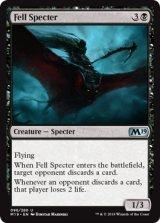 不吉な死霊/Fell Specter 【英語版】 [M19-黒U]《状態:NM》