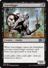 グレイブディガー/Gravedigger 【英語版】 [M19-黒U]