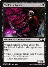骸骨射手/Skeleton Archer 【英語版】 [M19-黒C]