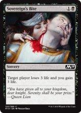 君主の一噛み/Sovereign's Bite 【英語版】 [M19-黒C]