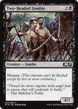 双頭ゾンビ/Two-Headed Zombie 【英語版】 [M19-黒C]