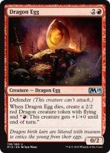 ドラゴンの卵/Dragon Egg 【英語版】 [M19-赤U]《状態:NM》
