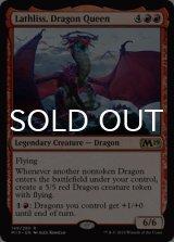 ドラゴンの女王、ラスリス/Lathliss, Dragon Queen 【英語版】 [M19-赤R]