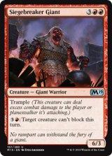 包囲破りの巨人/Siegebreaker Giant 【英語版】 [M19-赤U]