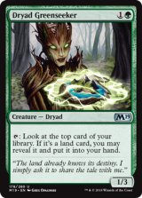 緑探しのドライアド/Dryad Greenseeker 【英語版】 [M19-緑U]《状態:NM》