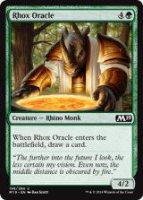 ロウクスの神託者/Rhox Oracle 【英語版】 [M19-緑C]