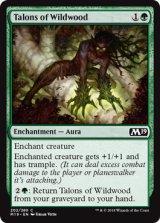 野生林の鉤爪/Talons of Wildwood 【英語版】 [M19-緑C]