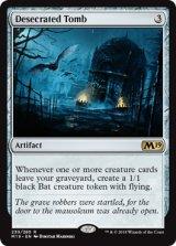 冒涜された墓所/Desecrated Tomb 【英語版】 [M19-灰R]