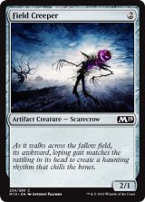 耕地這い/Field Creeper 【英語版】 [M19-灰C]