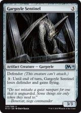 ガーゴイルの歩哨/Gargoyle Sentinel 【英語版】 [M19-灰U]