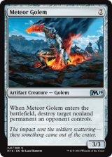隕石ゴーレム/Meteor Golem 【英語版】 [M19-灰U]《状態:NM》