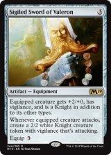 ヴァレロンの有印剣/Sigiled Sword of Valeron 【英語版】 [M19-灰R]《状態:NM》