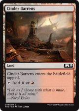 燃え殻の痩せ地/Cinder Barrens 【英語版】 [M19-土地C]《状態:NM》