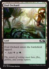 穢れた果樹園/Foul Orchard 【英語版】 [M19-土地C]《状態:NM》