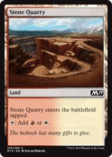 採石場/Stone Quarry 【英語版】 [M19-土地C]《状態:NM》