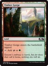 森林の地溝/Timber Gorge 【英語版】 [M19-土地C]《状態:NM》