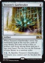 テゼレットの門破り/Tezzeret's Gatebreaker 【英語版】 [M19-灰R]