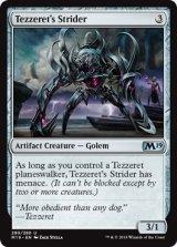 テゼレットの徘徊者/Tezzeret's Strider 【英語版】 [M19-灰U]