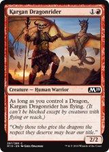 カルガの竜騎兵/Kargan Dragonrider 【英語版】 [M19-赤C]