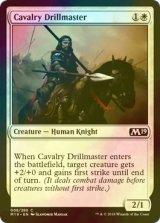[FOIL] 騎兵隊の教練官/Cavalry Drillmaster 【英語版】 [M19-白C]