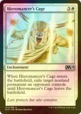 [FOIL] 秘儀術師の檻/Hieromancer's Cage 【英語版】 [M19-白U]