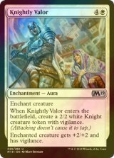 [FOIL] 騎士の勇気/Knightly Valor 【英語版】 [M19-白U]
