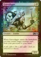 [FOIL] グレイブディガー/Gravedigger 【英語版】 [M19-黒U]