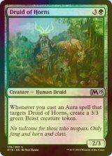 [FOIL] 角のドルイド/Druid of Horns 【英語版】 [M19-緑U]