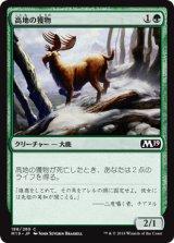 高地の獲物/Highland Game 【日本語版】 [M19-緑C]