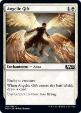 天使の贈り物/Angelic Gift 【英語版】 [M20-白C]