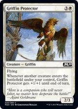 庇護のグリフィン/Griffin Protector 【英語版】 [M20-白C]