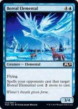 北方の精霊/Boreal Elemental 【英語版】 [M20-青C]