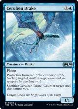紺碧のドレイク/Cerulean Drake 【英語版】 [M20-青U]《状態:NM》