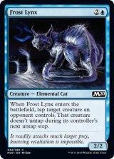 霜のオオヤマネコ/Frost Lynx 【英語版】 [M20-青C]