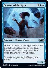 星霜の学者/Scholar of the Ages 【英語版】 [M20-青U]