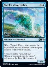 ヤロクの波壊し/Yarok's Wavecrasher 【英語版】 [M20-青U]《状態:NM》
