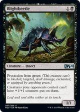 荒廃甲虫/Blightbeetle 【英語版】 [M20-黒U]《状態:NM》