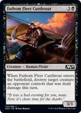 深海艦隊の殺し屋/Fathom Fleet Cutthroat 【英語版】 [M20-黒C]