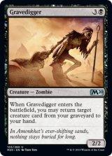グレイブディガー/Gravedigger 【英語版】 [M20-黒U]《状態:NM》