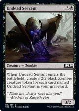 アンデッドの召使い/Undead Servant 【英語版】 [M20-黒C]
