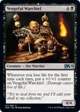 復讐に燃えた戦長/Vengeful Warchief 【英語版】 [M20-黒U]《状態:NM》