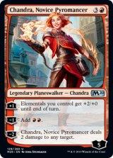 新米紅蓮術師、チャンドラ/Chandra, Novice Pyromancer 【英語版】 [M20-赤U]《状態:NM》