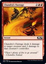チャンドラの憤慨/Chandra's Outrage 【英語版】 [M20-赤C]
