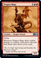 ドラゴン魔道士/Dragon Mage 【英語版】 [M20-赤U]《状態:NM》