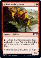 ゴブリンの鳥掴み/Goblin Bird-Grabber 【英語版】 [M20-赤C]《状態:NM》