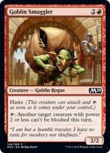 ゴブリンの密輸人/Goblin Smuggler 【英語版】 [M20-赤C]《状態:NM》