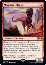 無法の猛竜/Marauding Raptor 【英語版】 [M20-赤R]