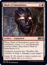 供犠の仮面/Mask of Immolation 【英語版】 [M20-赤U]